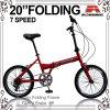 Велосипед рамки сплава 20 дюймов складывая (WL-2011A)
