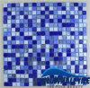 Mattonelle di vetro della piscina del mosaico della fusione calda blu scuro della miscela (BGC001)