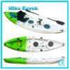Одиночное Seat Sail для рыбацких лодок Plastic Canoe Kayak