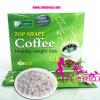 최고 모양 커피 (ROMANO059)