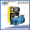 작은 광업 원심 고무 펌프 (3/2 C-AHR)