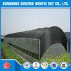 Paño de la cortina de Nktm Sunblock, cortina resistente ULTRAVIOLETA cortada del borde para la cubierta de la planta, invernadero, granero o perrera de Nktm