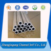 7075 2mm Aluminium Round Tube