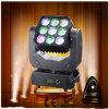 9X10W RGBW LED Moving Head Matrix Wash Light