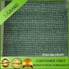 Virgin New HDPE Plastic Agricultural 또는 정원 일요일 Shade Net