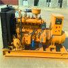 ISO do Ce gerador do biogás de 50 quilowatts