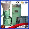 機械を作るDingshengの低価格のベストセラーの飼料の餌