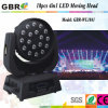 18PCS 4in1 LED Moving Head Light (GBR-6079)