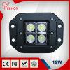 inondation 12V 24V 4X4 tous terrains 4WD SUV de tache lumineuse de travail de 12W LED conduisant la lampe