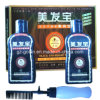 Il nero e Bright Hair Black Shampoo 200mlx2 (GL-HD0088)