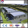 Taller de la estructura de acero/almacén económicos prefabricados (XGZ-FPB12)