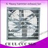 1220mm Industrial Exhaust Fan/Poultry Fan/Ventilation Fan