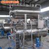 Storta dello sterilizzatore del bagno d'acqua dell'acciaio inossidabile