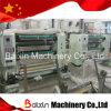 Cortadora de máquina que raja del microordenador que controla (modelo LFQ1300)