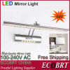 5W LED Bathroom Mirror Light (5531)