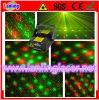 Миниое освещение влияния лазера портативное