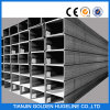 ERW Square Carbon Steel Tube для Structural Purpose