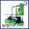 Hydraulic Press Wood Briquette Machine