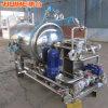 Автоклав стерилизатора нержавеющей стали (реторта)