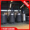 Approvisionnement en réacteur électrique de chauffage
