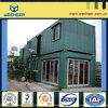 SGS/ISO9001によって証明されるプレハブの容器の家