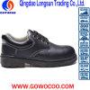 Pattini di lavoro di gomma di sicurezza del cuoio impresso soli (GWPU-GB721)