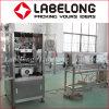 A melhor manufatura de China da máquina de etiquetas da luva do Shrink do preço 9000bph