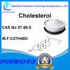 cholestrol CAS 57-88-5