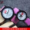 Yxl-522 Japan Bewegungs-Edelstahl-Rückseiten-Fall PU-lederne koreanische Art-Paar-Uhr für Männer und Frauen