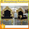 가구 결혼식 Mandap 도매 왕위 의자 Jc-K1234