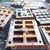 Il macchinario minerario della fonderia parte il piatto resistente all'uso della mascella