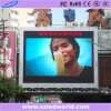 P8 schermo di visualizzazione del LED di alta luminosità DIP246 per l'introduzione sul mercato
