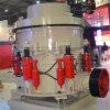 油圧円錐形の粉砕機、粉砕機