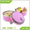 De ronde Doos van de Lunch van Bento van het Roestvrij staal van de Vorm voor Lunchbox van de Doos van het Voedsel van de Container van het Voedsel van Jonge geitjes met Draagbaar Handvat 1.4L