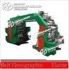 Machine d'impression tissée par PE de Flexo de tissu de couleur de la vitesse six (CH886)