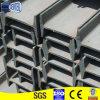 価格の熱間圧延の穏やかな鋼鉄構造Hビーム