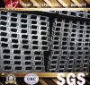 JIS熱間圧延チャネルSteel/Steelチャネルのサイズ