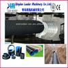Máquina de HDPE de doble pared del PVC corrugado protuberancia de la pipa