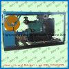 Machine diesel à haute pression de nettoyage d'égout de rondelle de drain