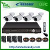 4CH H. 264 Realtime Network Mini DVR Camera (BE-8104V4RI)