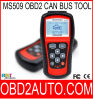 Ms509 Auto Scanner Full Set Obdii / Eobd Auto Code Reader Online Update