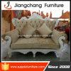 Sofà moderno del tessuto del sofà dell'ingresso dell'hotel (JC-S65)