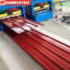 電流を通されるRal 3002カラー金属板に屋根を付ける