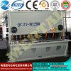 최신 자동적인 CNC 공작 기계 유압 가위 금속 장 깎는 기계 QC11y-30*2500