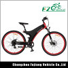 26 Zoll-Stadt-elektrisches Fahrrad mit Form-Entwurf von China