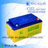 パワー系統のための高品質12V 65ahの充電電池