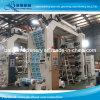 A máquina de impressão Flexographic do PLC com vídeo inspeciona o sistema