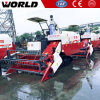 ISOによって証明される4lz-4.0e 88HPの全挿入の大豆のコンバイン収穫機