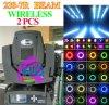 Buena luz principal móvil profesional al por mayor de la viga de la etapa de la calidad 230W 7r