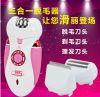 Hojas de afeitar eléctricas profesionales de la señora máquina de afeitar eléctrica para la mujer